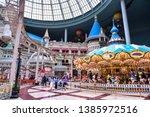 seoul  south korea   apr 24 ... | Shutterstock . vector #1385972516