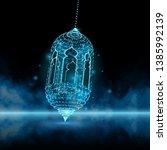 ramadan kareem arabic greeting...   Shutterstock .eps vector #1385992139