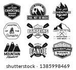 vintage canoe kayaking logos... | Shutterstock .eps vector #1385998469