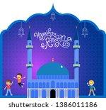 ramadan kareem illustration... | Shutterstock .eps vector #1386011186