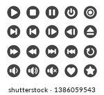 media player button icon set...