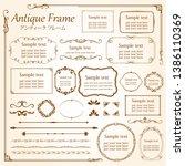 vintage vector set. floral... | Shutterstock .eps vector #1386110369