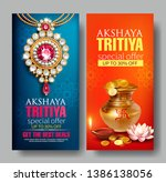 promotion banners for indian... | Shutterstock .eps vector #1386138056