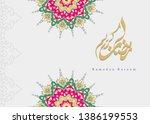 ramadan kareem greeting card... | Shutterstock .eps vector #1386199553