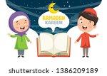 vector illustration of muslim...   Shutterstock .eps vector #1386209189
