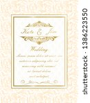 wedding invitation  certificate ... | Shutterstock .eps vector #1386223550