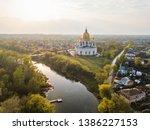 morshansk city. spring aerial... | Shutterstock . vector #1386227153