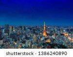 tokyo at nigh view of tokyo... | Shutterstock . vector #1386240890