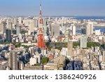 tokyo tower with skyline... | Shutterstock . vector #1386240926