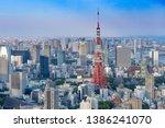 tokyo tower with skyline... | Shutterstock . vector #1386241070