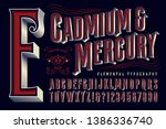 cadmium   mercury is an elegant ... | Shutterstock .eps vector #1386336740