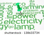 power and elecricity concept | Shutterstock . vector #138633734