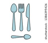 colored linear icon    cutlery  ... | Shutterstock .eps vector #1386395426
