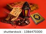 ramadan kareem ramazan mubarak... | Shutterstock . vector #1386470300