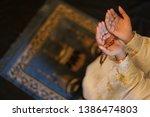 Muslim Prayer Hand On Ramadan...
