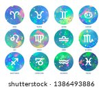zodiac icons on watercolor... | Shutterstock .eps vector #1386493886