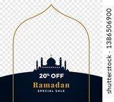 20  Off Ramadan Special Sale...