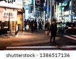 shinjuku  japan   april 3  2019 ... | Shutterstock . vector #1386517136
