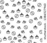 chinese philosophy symbol...   Shutterstock .eps vector #1386527960