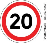 road sign in france  speed... | Shutterstock .eps vector #1386574859