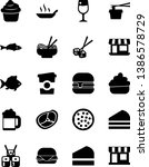 vector simple icon set  ... | Shutterstock .eps vector #1386578729