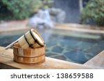 japanese open air hot spa onsen | Shutterstock . vector #138659588
