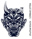 line art of a demon king's... | Shutterstock .eps vector #1386611936