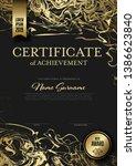 modern certificate of... | Shutterstock .eps vector #1386623840