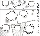 comic speech bubbles on a comic ... | Shutterstock .eps vector #1386625943