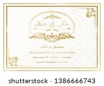wedding invitation  certificate ... | Shutterstock .eps vector #1386666743