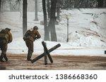 reconstruction of the winter... | Shutterstock . vector #1386668360
