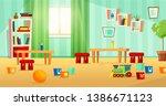 Kindergarten Room Modern Vector ...