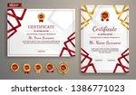 premium certificate of...   Shutterstock .eps vector #1386771023