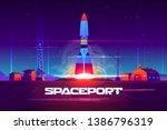future extraterrestrial... | Shutterstock .eps vector #1386796319