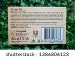 chiangmai  thailand   may 2... | Shutterstock . vector #1386806123