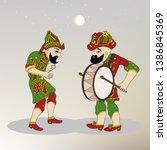 karagoz and hacivat  ramadan... | Shutterstock .eps vector #1386845369