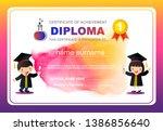 cute preschool kids diploma... | Shutterstock .eps vector #1386856640