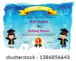 cute preschool kids diploma... | Shutterstock .eps vector #1386856643