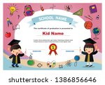 cute preschool kids diploma... | Shutterstock .eps vector #1386856646