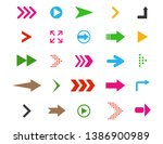 a set of arrows for websites | Shutterstock .eps vector #1386900989