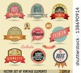 vintage labels set. vector... | Shutterstock .eps vector #138690914