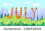 flower lettering july. cute... | Shutterstock .eps vector #1386928436