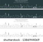 cleveland single line skyline... | Shutterstock .eps vector #1386944069