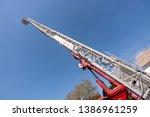 anapa  russia   april 27  2019  ... | Shutterstock . vector #1386961259