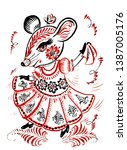 mouse dancing in khokhloma... | Shutterstock . vector #1387005176
