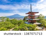 beautiful landscape mountain... | Shutterstock . vector #1387071713