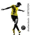 One Brazilian Soccer Football...