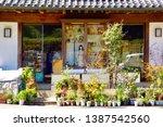 miscellaneous street shop....   Shutterstock . vector #1387542560