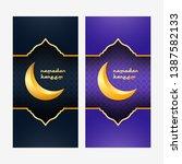ramadan kareem vertical banner... | Shutterstock .eps vector #1387582133