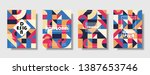set of retro covers. collection ... | Shutterstock .eps vector #1387653746